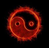 Ying yang symbol isolated on black — Stock Photo