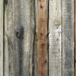 Old Wooden Planks — Stock Photo #1153608