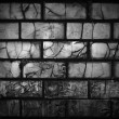 Dark Tiled Wall — Stock fotografie