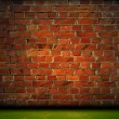 Vintage Brick Wall Background — Foto de stock #1155734