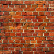 Brick Wall Background — Lizenzfreies Foto