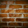 Vintage Brick Wall Background - Foto Stock