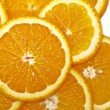 Stock Photo: Juicy Orange