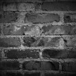Vintage Brick Wall Background — Photo