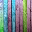 Stock Photo: Multicolored Wood Background