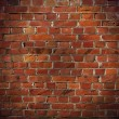 Stock Photo: Grungy Brick Background
