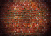 Grungy Brick Background — Stock Photo