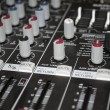 Mixing Console — Photo #1740718