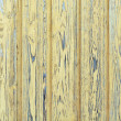Wood Planks — Stock Photo #2546572