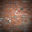 Brick Wall — Stock Photo #2570442