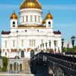 the cathedral of christ the savior — Stock Photo