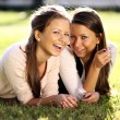 Twins of sister — Stock Photo #1326752