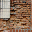 Brick — Stock Photo #1174415