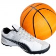 Stock Photo: Basket-ball ball
