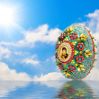 Easter egg and sun sky - Stock Photo