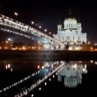 Cathedral of Christ the Savior - Foto Stock