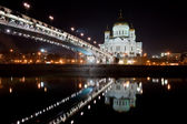 Cathedral of Christ the Savior — ストック写真
