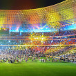 Beautiful multi-coloured arena - Stock Photo