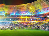 Beautiful multi-coloured arena — Stock Photo