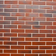 Royalty-Free Stock Photo: Fragment of a brick wall