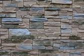 壁のフラグメント — ストック写真