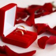 Weddings-rings — Stock Photo