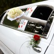 Wedding bouquet and wedding machine - Stock Photo