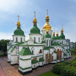 St. SofiCathedral, Kiev, Ukraine — Stock Photo #1533429
