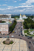 Kiev, kind from above — Stock Photo
