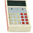 Old calculator - 