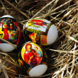 Easter eggs — Stock Photo #1256607