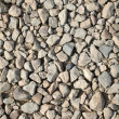 Close up of broken rubble stones. — Stock Photo