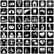 Icons medicine - Stock Vector