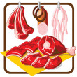 Meat — Stock Vector