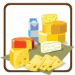 Cheese — Stock Vector
