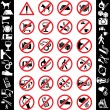 Icons_safety — Stock Vector