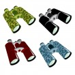 Royalty-Free Stock Vector Image: Binoculars