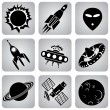 Space icons — Stock Vector #2071348