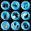 Stock Vector: Icons art