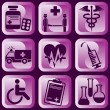 Icons of medical - Stock Vector
