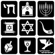 Judaism signs — Stock Vector