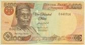 100 Naira. — Stock Photo