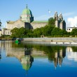 Galway Cathedral morning vew - Stock Photo