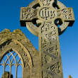 Stone cross and Athenry Friary details - Stock Photo