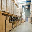 Stock Photo: Industrial warehouse