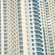 Condominium in urban area — Stock Photo