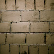 Stock Photo: Wall texture