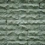 Wall texture — Stock Photo #1182370