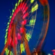 Ferris wheel in motion — Stock Photo