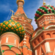 St Basil - Stock Photo